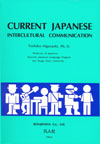Current Japanese: Intercultural Communication