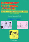 Elementary Functional Japanese: Intercultural Communication, Volume 3